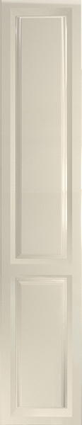 Fontwell High Gloss Ivory Bedroom Doors